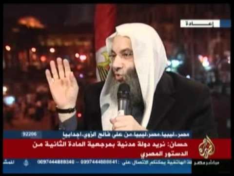 لقاء الجزيرة مباشر مصر مع محمد حسان