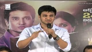 Surya Vs Surya Theatrical Trailer | Review | Nikhil Siddharth - LEHRENTELUGU
