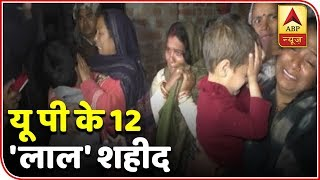 Pulwama attack: 12 CRPF jawans from UP lose their life - ABPNEWSTV