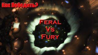 Гайд: Как победить Ферал Друида за Фури Вара?(Дренор) - Feral Vs Fury(Tips) - Рейвис