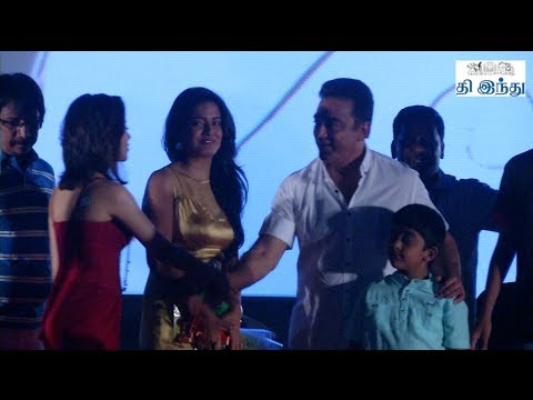 Vaaliba Raja Audio Launch | Kamal Hasan | Santhanam | Power Star