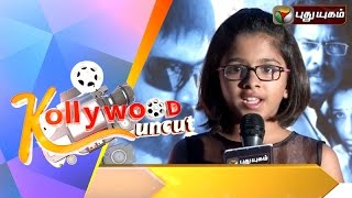 Kollywood Uncut 30-08-2015 – Puthuyugam tv Show
