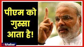 Akshay Kumar PM Narendra Modi interview पीएम मोदी को कब कब आया गुस्सा - ITVNEWSINDIA