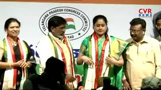 Congress Screening Committee Meeting Ends in Delhi | AICC War Room | CVR NEWS - CVRNEWSOFFICIAL