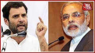 Anil Ambani  के साथ मिलकर 130 हज़ार करोड़ की लूट - Rahul Gandhi का PM Modi पर बड़ा हमला | Breaking News - AAJTAKTV