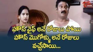 Krishna Bhagavan as House Husband | Telugu Comedy Scenes | NavvulaTv - NAVVULATV