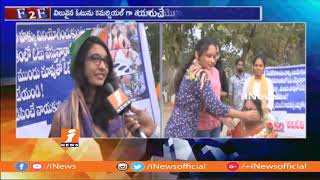 Warangal Young Voters Casts Their Votes For First Time | Face To Face With Votes | iNews - INEWS