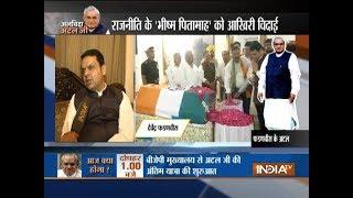 Leaders express grief over Atal Bihari Vajpayee's death - INDIATV