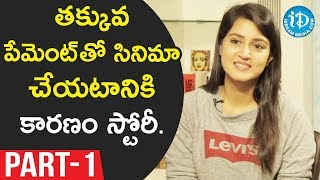 Nivasi Movie Hero Shekar Varma & Actress Viviya Interview Part #1 || Talking Movies With iDream - IDREAMMOVIES
