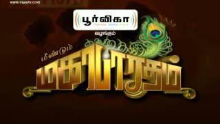 Meendum Mahabharatham Promo – Vijay tv Epic Serial