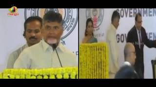 AP CM Chandrababu Naidu Speech at JISC Meeting | MOU With Singapore Consortium | Mango  News - MANGONEWS