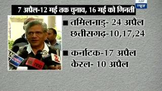 CPI leader Sitaram Yechuri on upcoming Lok Sabha polls - ABPNEWSTV