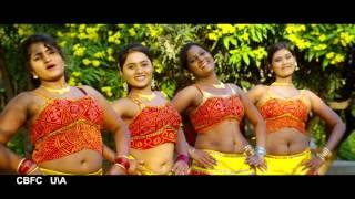 Srimathi Bangaram Nee Vannelanni song - idlebrain.com - IDLEBRAINLIVE