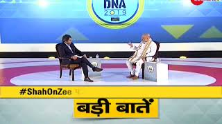 India Ka DNA Conclave: People of India will back PM Modi when the time comes, says Amit Shah - ZEENEWS