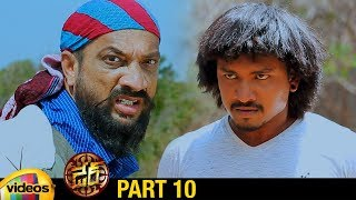 Darre Latest Telugu Full Movie HD | Naviin | Pallavi Jiva | Suman Setti | Part 10 | Mango Videos - MANGOVIDEOS
