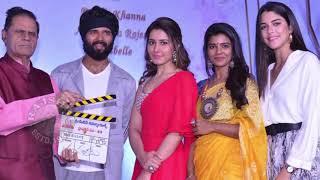 Vijay Devarakonda New Movie Launched | Raashi Khanna | Aishwarya Rajesh - RAJSHRITELUGU