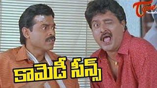 Sudhakar Comedy Scenes Back to Back || NavvulaTV - NAVVULATV