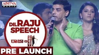 Dil Raju Speech @ Raja The Great Pre Release || Raja The Great | RaviTeja, Mehreen - ADITYAMUSIC