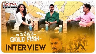 Operation Gold Fish interview With Sundeep Kishan || Aadi, Sasha Chettri, Nitya Naresh - ADITYAMUSIC
