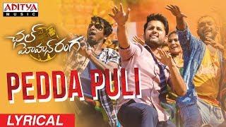 Pedda Puli Lyrical || Chal Mohan Ranga Movie Songs || Nithiin,  Megha Akash || Thaman S - ADITYAMUSIC