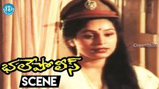 Bhale Police Movie Scenes - Police Investigating A Case || Ali || Ritu Shilpa || Devi - IDREAMMOVIES