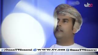 فواصل تلفزيون سلطنة عمان - القناة العامة   مركز الأخبار