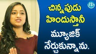 చిన్నపుడు హిందుస్తానీ మ్యూజిక్ నేర్చుకున్నాను. - Ashika Gopal Padukone || Soap Stars With Anitha - IDREAMMOVIES
