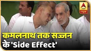 Why has Congress not expelled Sajjan Kumar? | Master Stroke Full - ABPNEWSTV