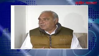 video : पूर्व मुख्यमंत्री भूपिंद्र सिंह हुड्डा ने हरियाणा सरकार पर साधा निशाना