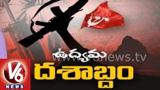 10 years movement of Maoist party - V6 Spot Light - 19th September 2014 - V6NEWSTELUGU