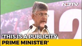 """Narendra Modi Is Publicity PM, Not Performing PM"": Chandrababu Naidu - NDTV"