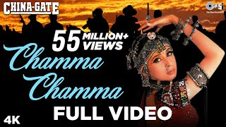 Chamma Chamma – China Gate [HD]