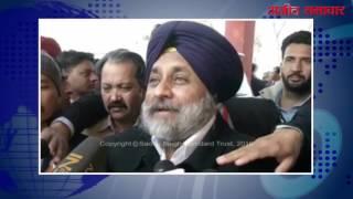 अमृतसर : (वीडियो) :  नवजोत सिंह सिद्धू कांग्रेस का पेढ व्यक्ति है - सुखबीर बादल