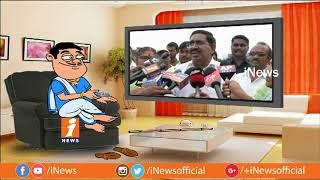 Dada Political Punches On Minister Narayana | Pin Counter | iNews - INEWS