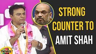 KTR Strong Counter To Amit Shah | TRS Vs BJP News Updates | KTR Latest News on BJP | Mango News - MANGONEWS