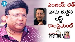 It Was The Best Compliment From Sanjay Dutt - Kona Venkat | Dialogue With Prema - IDREAMMOVIES