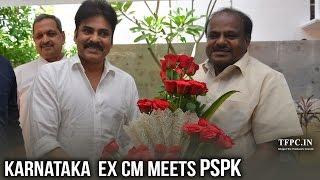 Karnataka Ex-CM Kumaraswamy Meets Pawan Kalyan Video   TFPC - TFPC