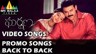 Gharshana Movie Video Songs | Venkatesh | Asin | Harris Jayaraj | Sri Balaji Video - SRIBALAJIMOVIES