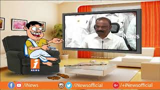 Dada Talk With Raghuveera Over 9th Class Student Ends Life For Special Status | Pin Counter | iNews - INEWS