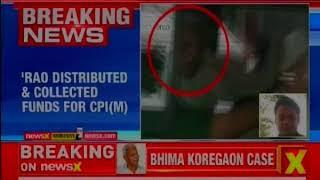 Bhima Koregaon: Pune police file 1,837 page charge sheet - NEWSXLIVE