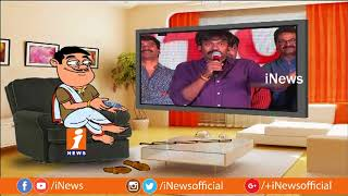 Dada Funny Talk With Shakalaka Shankar Over His Shambo Shankara Movie | Pin Counter | iNews - INEWS