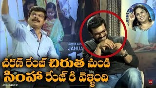 Ram Charan's range has gone up from Chirutha to Simha: Boyapati Srinu | Vinaya Vidheya Rama - IGTELUGU