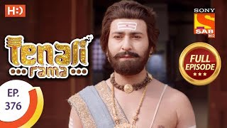 Tenali Rama - Ep 376 - Full Episode - 11th December, 2018 - SABTV