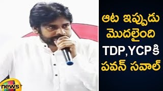 Pawan Kalyan Speech at Ravela Kishore Babu Joining in Janasena Party | Pawan Kalyan Latest Speech - MANGONEWS
