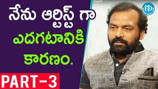 Actor Dil Ramesh Exclusive Interview Part #3 || Face To Face With iDream Nagesh - IDREAMMOVIES