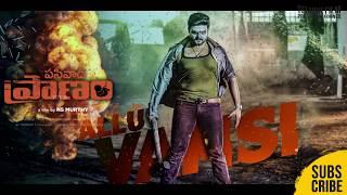 Pasivadi Pranam movie Motion Poster | Allu Vamsi | Dhansri Arts | TFPC - TFPC