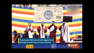 Leh celebrates Losar festival with great zeal - INDIATV