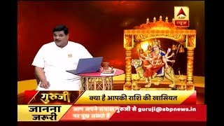 GuruJi With Pawan Sinha: How to pray on first day of Navratri? - ABPNEWSTV