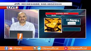Indian Markets Opening With Falling Down | Money Money (16-10-2018) | iNews - INEWS