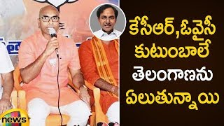 KCR And Asaduddin Owaisi Families Are Ruling Telangana State Says BJP Leader Arvindh | Mango News - MANGONEWS